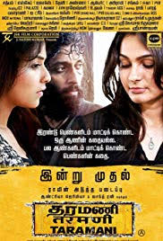 Taramani movie poster