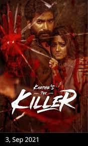 The Killer movie poster