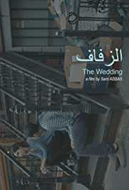 The Wedding (2018) poster