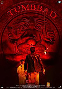 Tumbbad Movie Poster