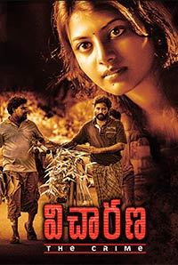 Vicharana Poster