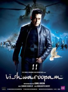Vishwaroop II Movie Poster