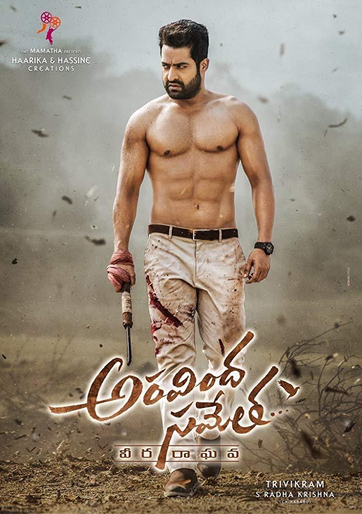 Aravindha Sametha Poster