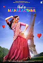 That Is Mahalakshmi Poster