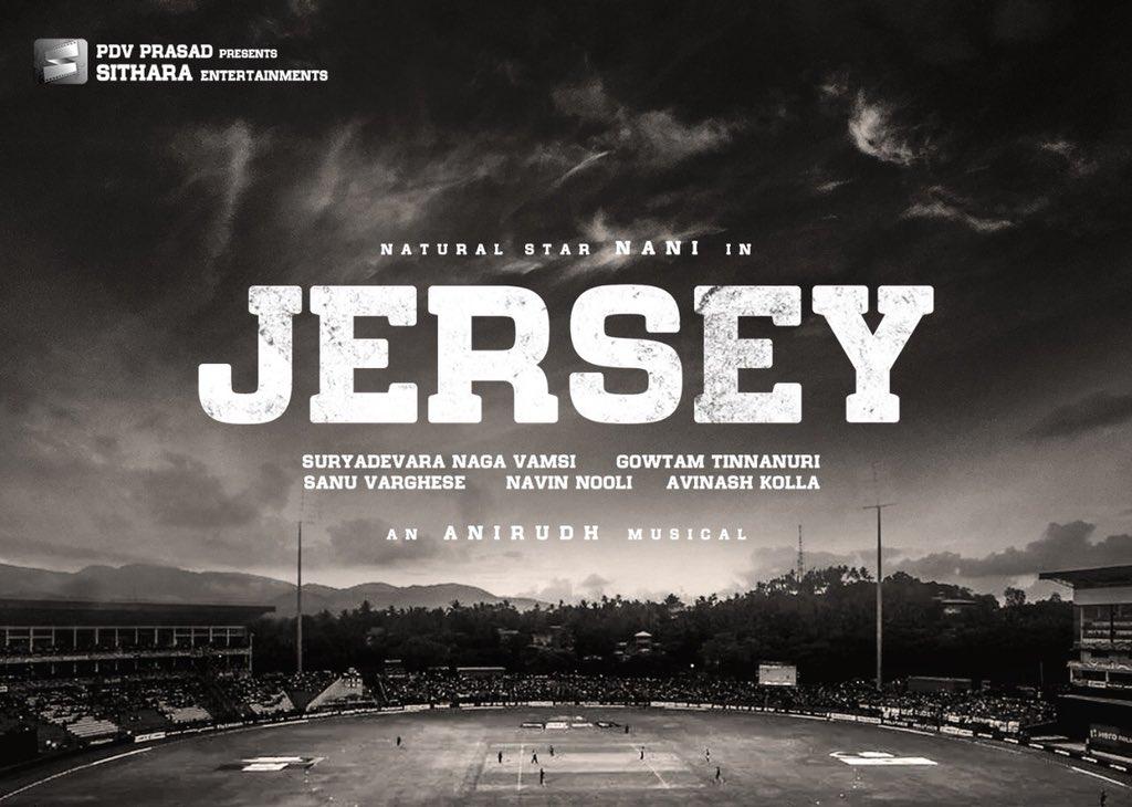 http://www.globalwebdirectorylist.com/wp-content/uploads/2019/04/Jersey-movie-poster.jpg