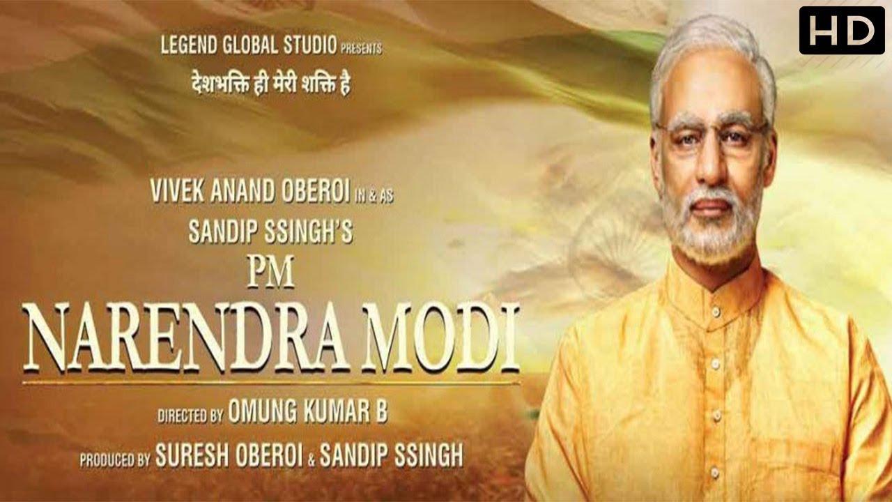 http://www.globalwebdirectorylist.com/wp-content/uploads/2019/04/PM-Narendra-Modi-movie-Poster-1.jpg