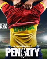 Penalty movie poster