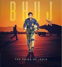 Bhuj - The Pride Of India